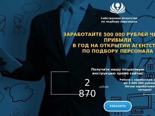biznes7.ru