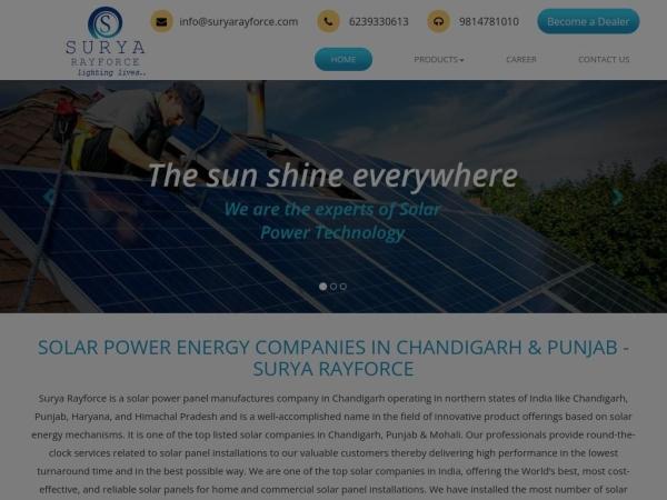 suryarayforce.com